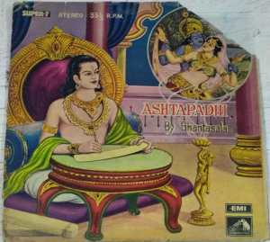 Ashtapadhi Telugu Film EP Vinyl Record by Ghantasala www.mossymart.com 1