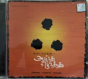 Ayutha Ezhuthu Tamil Film Audio CD by A R Rahman www.mossymart.com 1