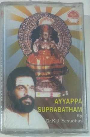 Ayyappa Suprabatham Tamil Film Audio Cassette by K J Jesudoss www.mossymart.com1