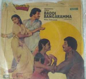 Baddi Bangaramma Kannada Film EP Vinyl Record by Chakravarthy www.mossymart.com 1