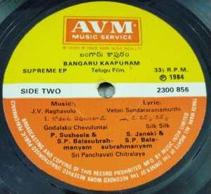 Bangaru Kaapuram Telugu Film EP Vinyl Record by J Ragahavalu www.mossymart.com 2