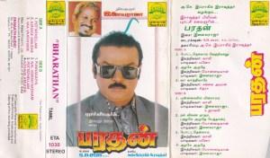 Bharathan Tamil FIlm Audio Cassette by Ilayaraaja www.mossymart.com 1