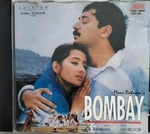 Bombay Hindi Film Audio CD by AR Rahman www.mossymart.com 1