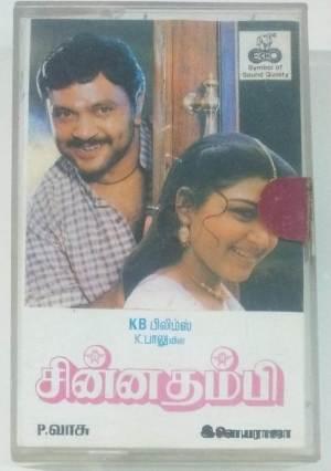 Chinna Thambi Tamil Film Audio Cassette by Ilayaraaja www.mossymart.com1