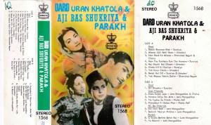 Dard Uran Khatola Hindi FIlm Audio Cassette www.mossymart.com 1