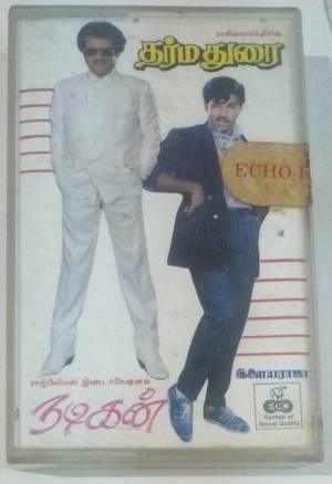 Darmadurai - Nadigan Tamil Film Audio Cassette by Ilayaraaja www.mossymart.com1