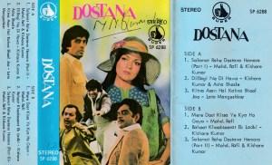 Dostana Hindi FIlm Audio Cassette www.mossymart.com 1