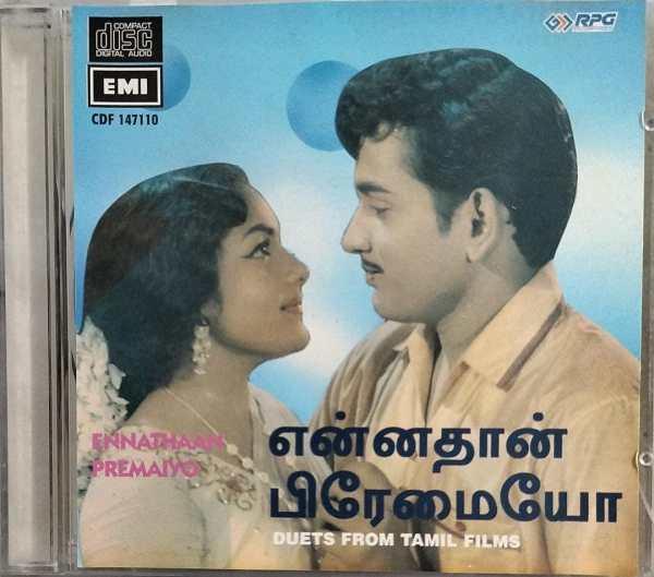 Ennathaan Premaiyo Tamil FIlm hits Audio CD www.mossymart.com 1