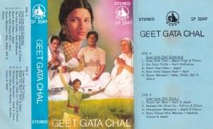 Geet Gata Chal Hindi FIlm Audio Cassette www.mossymart.com 1