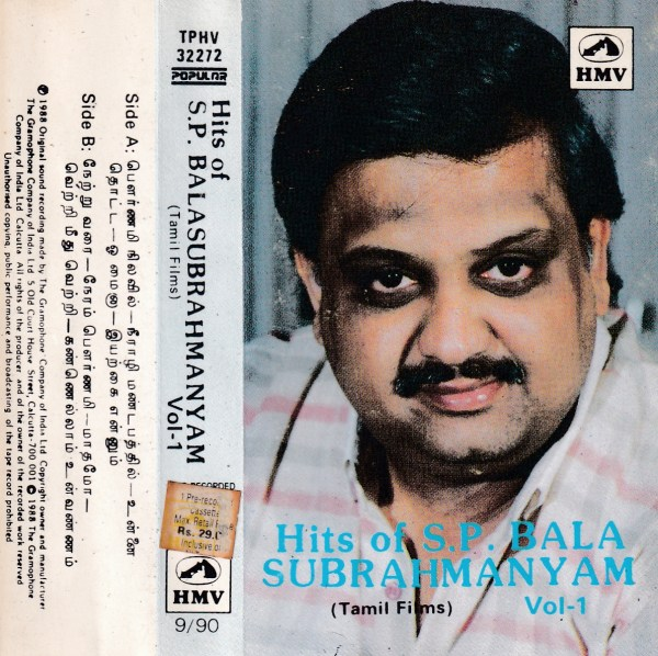 Hits of S P Balasubramaniam from Tamil FIlms Audio Cassette a www.mossymart.com 1