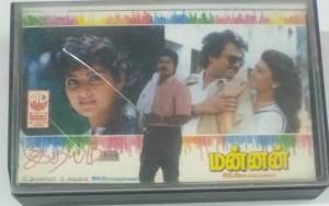 Idhayam- Mannan Tamil Film Audio Cassette by Ilayaraaja www.mossymart.com1