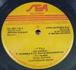 Jeevana Raagam Telugu Film EP Vinyl Record by Sathyam www.mossymart.com 2