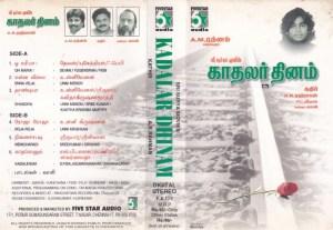 Kadalar Dhinam Tamil Film Audio Cassette by A R Rahman www.mossymart.com 2