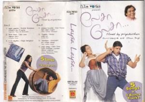 Laysa Laysa Tamil Film Audio Cassette by Harrish Jayaraj www.mossymart.com 2