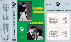 Leader Gunga Jumna Hindi FIlm Audio Cassette www.mossymart.com 1
