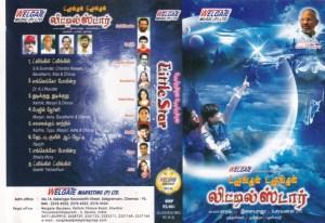 Little Star Tamil Film Audio Cassette by Yuvan Ilayaraaja www.mossymart.com 2