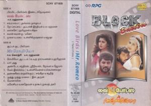 Love Birds- Mr. Romeo Tamil Film Audio Cassette by AR Rahman www.mossymart.com 2