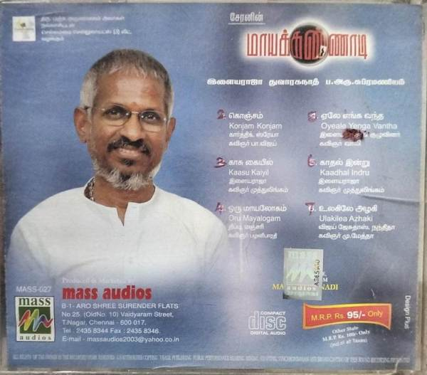 Maayakkannadi Tamil Film Audio CD by Ilayaraaja www.mossymart.com 1