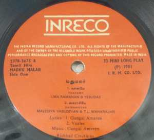 Madhu Malar Tamil Film EP Vinyl Record by Gangai Ameran www.mossymart.com1