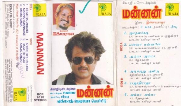 Mannan Tamil FIlm Audio Cassette by Ilayaraaja www.mossymart.com 1