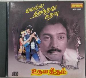 Mell Thiranthathu Kadhavu- Udhaya Geetham Tamil Film Audio CD by Ilayaraaja www.mossymart.com 1
