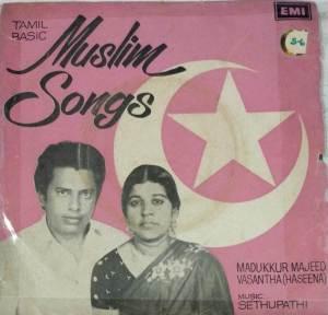 Muslim Songs Tamil EP Vinyl Record www.mossymart.com 2
