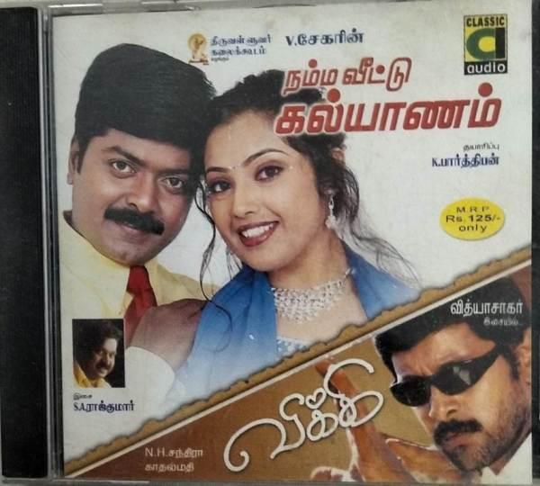 Namma Veettu Kalyanam -Vicky Tamil Film Audio cd www.mossymart.com 1