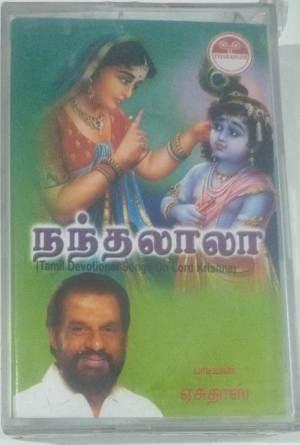 Nandalaala Tamil Audio Cassette by K J Jesudoss www.mossymart.com1