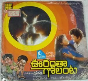 Ooranthaa Golanta Telugu Film EP Vinyl Record by Chakravarthy www.mossymart.com 1
