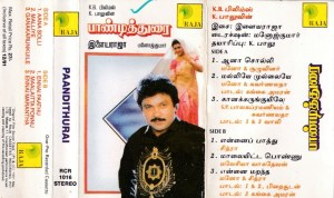 Paandithurai Tamil FIlm Audio Cassette by Ilayaraaja www.mossymart.com 1