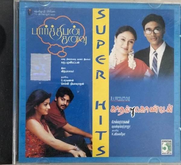 Parthipan Kanavu- Kadhal Konden Tamil Film Audio CD by Yuvan Shankar Raja www.mossymart.com 1