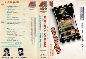 Pudhiya Mugam Tamil Film Audio Cassette by A R Rahman www.mossymart.com 2