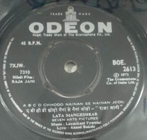 Raja Jani Film EP Vinyl Record by Laxmikant Pyarilal www.mossymart.com1