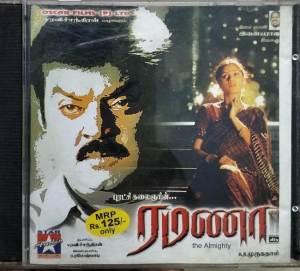 Ramana Tamil Film Audio CD by Ilayaraaja www.mossymart.com 1