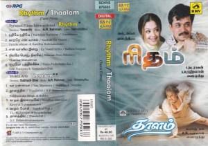 Rhythm- Thaalam Tamil Film Audio Cassette by A R Rahman www.mossymart.com 2