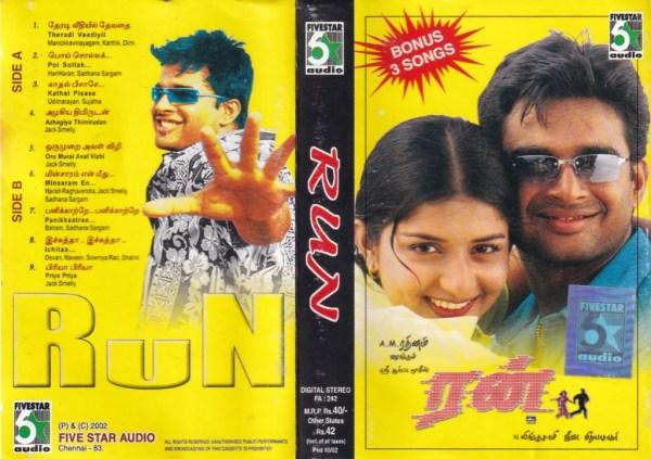 Runn Tamil Film Audio Cassette by Vidyasagar www.mossymart.com 2