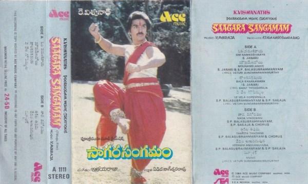 Saagara Sangamam Telugu Film Audio Cassette by Ilayaraaja www.mossymart.com 2