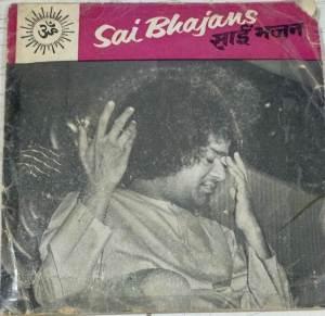 Sai Bhajans EP Vinyl Record www.mossymart.com 2
