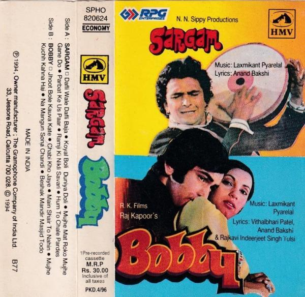 Sargam - Bobby Hindi Film Audio Cassette www.mossymart.com 2