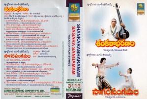 Shankarabharanam - Saagara Sangamam Telugu Film Audio Cassette by Ilayaraaja www.mossymart.com 2