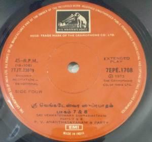 Sri Venkateshwara Suprabhatam EP Vinyl Record ww.mossymart.com 3