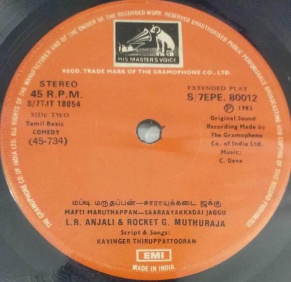 Tamil Basic Comedy EP Vinyl Record by Deva www.mossymart.com2