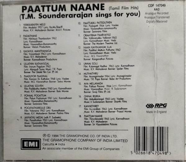Tamil FIlm hits Audio CD by T M Sounderarajan www.mossymart.com 1