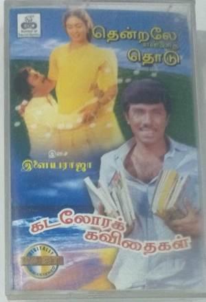 Thendrale Ennai Thodu- Kadalora Kavithaigal Tamil Film Audio Cassette by Ilayaraaja www.mossymart.com1