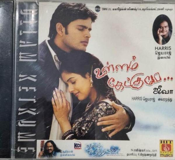 Ullam Ketukume Tamil Film Audio CD by Harris Jayaraj www.mossymart.com 1