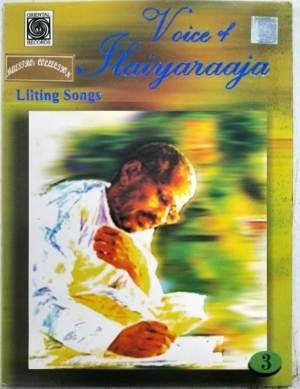 Voice of Ilayaraaja Tamil Film Hits Audio CD by Ilayaraaja www.mossymart.com 1