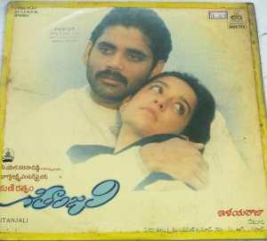 Geetanjali Telugu Film LP Vinyl Record by Ilayaraaja www.mossymart.com 1