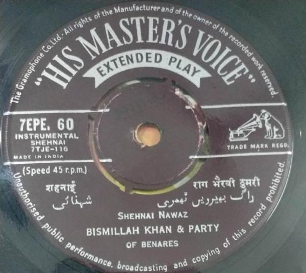 Instrumental Shehnai EP Vinyl Record by Bismillah Khan & Party www.mossymart.com 1