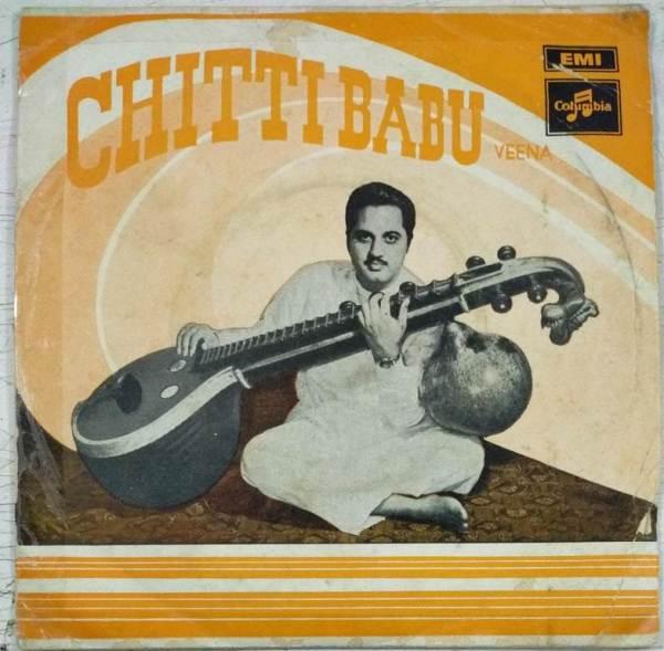 Instrumental Veena EP Vinyl Record by Chittibabu www.mossymart.com 1