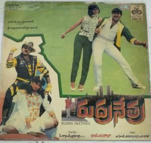 Rudra Neethra Telugu Film LP Vinyl Record by Ilayaraaja www.mossymart.com 1